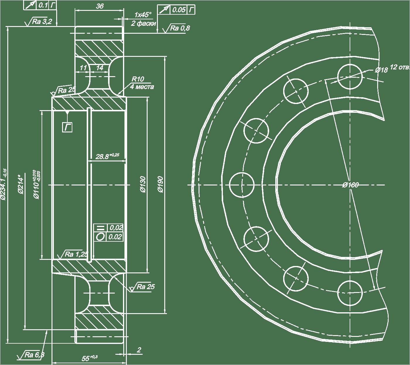 Technische Zeichnung | Jestädt Zerspanungstechnik